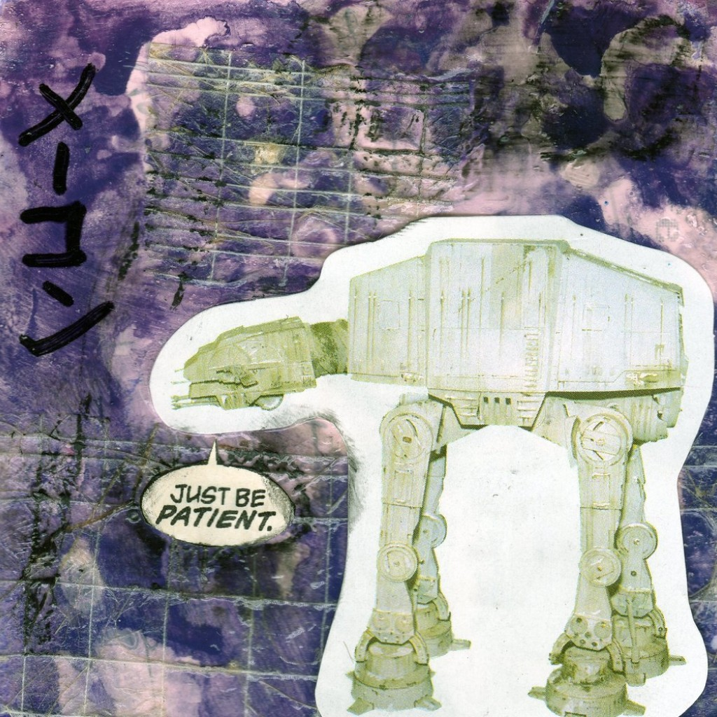 Illustrative image